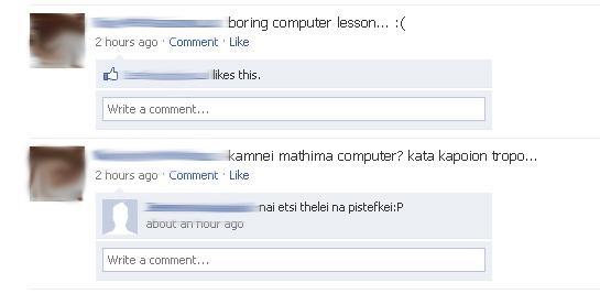 boring_lesson